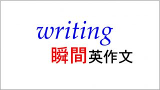 new_writing_eyecatch