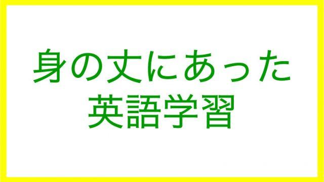 minotake_eyecatch