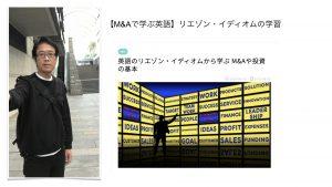 m_a_liaison.001