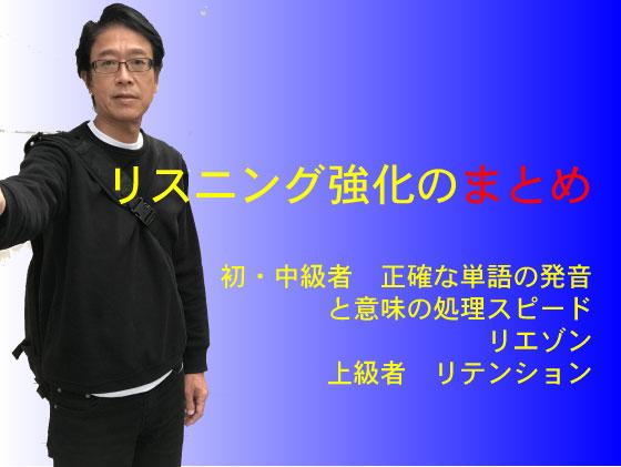 リテンション_テスト_まとめ