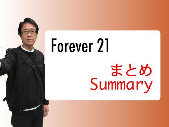 21_summary