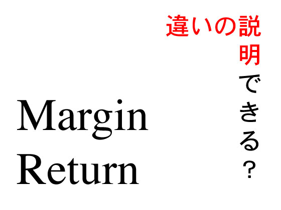 margin_return