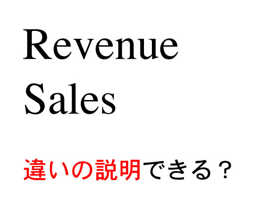 revenue_sales