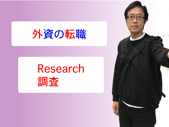 4080_research