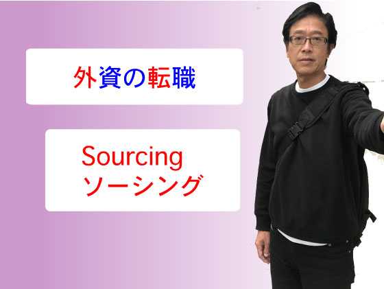 4080_sourcing