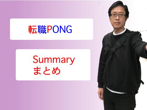 4080_summary