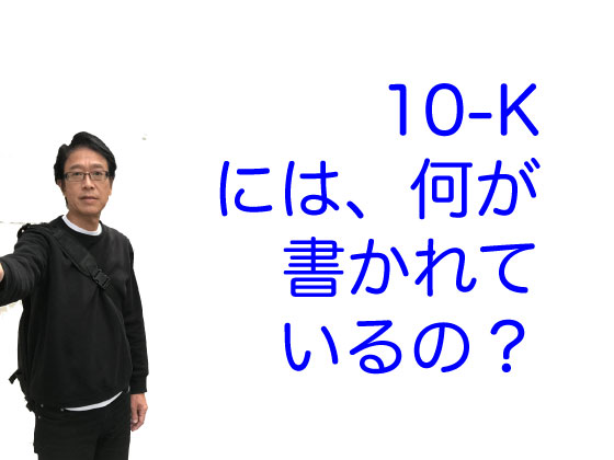 10K_content
