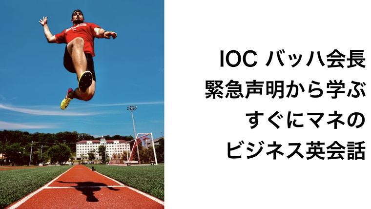ioc_eye_2_final