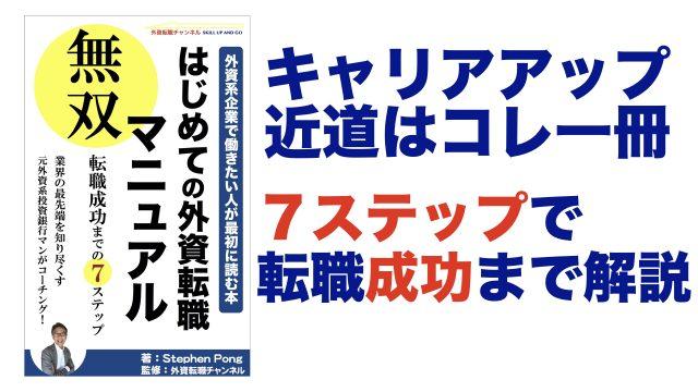Books_eyecatch_new.002