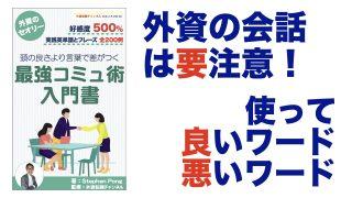 Books_eyecatch_new.003