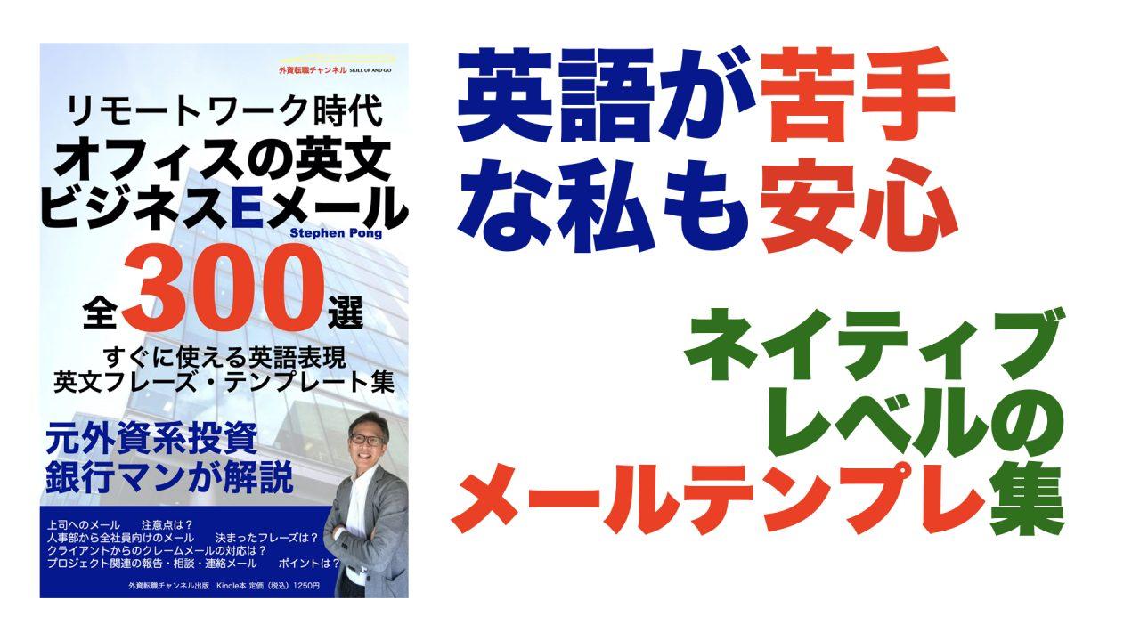 Books_eyecatch_new.004